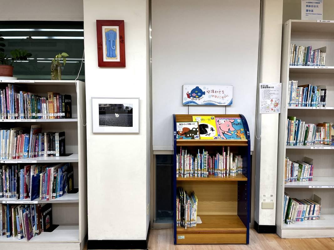 藝術家菅野絢子的攝影作品在台北市立圖書館 恆安閱覽室2樓的兒童閱覽室展出