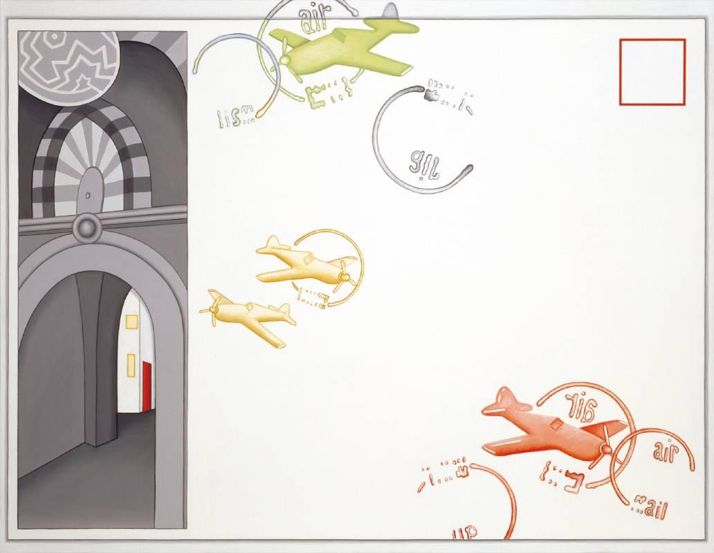 朱禮銀,〈天空之域〉,2002,油彩、麻布,106.7 X 137.2 cm