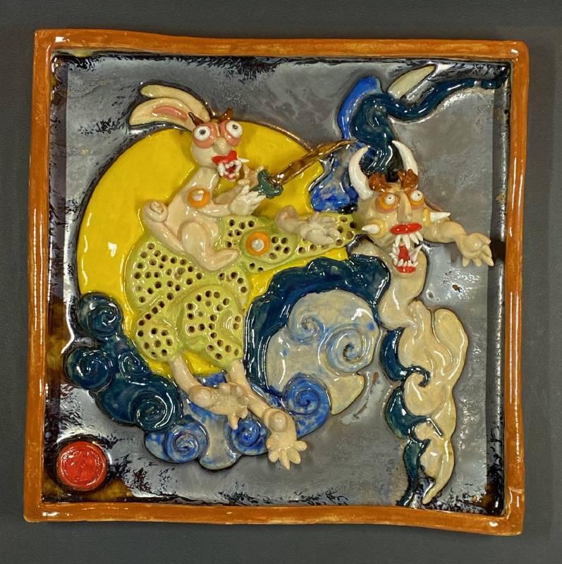 作品尺寸 : 25.5 cm x 25.5 cm , 嫦娥奔月的傳說成了玉兔與飛龍的地盤之爭