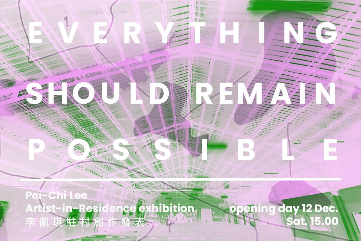 2020群島islands駐村發表|李佩琪|Everything should remain possible
