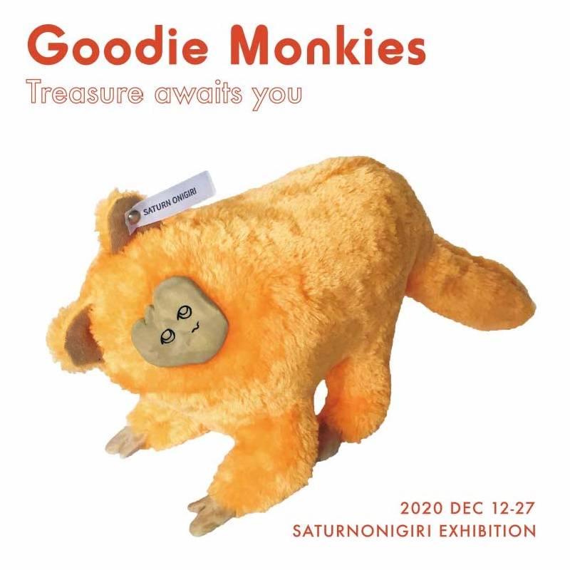 2020群島islands駐村發表|土星飯糰|Goodie Monkies — Treasure awaits you