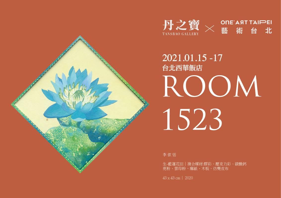 ONE ART Taipei |TANSBAO Gallery|Room 1523