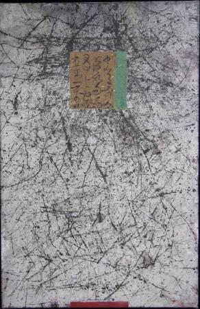 陳歡,《軌跡》,91x60cm,油畫,2019。