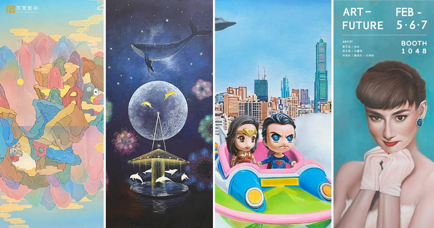 2021 ART FUTURE 藝術未來|國璽藝術GSA Gallery|展位Room 1048