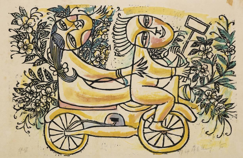 江漢東 伴侶 1964年 29x44.5cm 木刻版畫