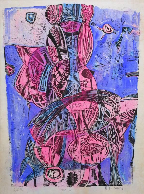 江漢東 花與果 1963年 62x46cm 木刻版畫