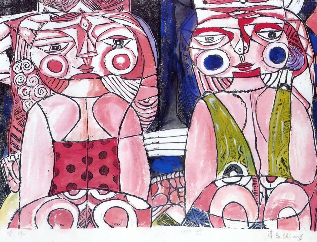 江漢東 雙珠1979年 42x57cm 木刻版畫
