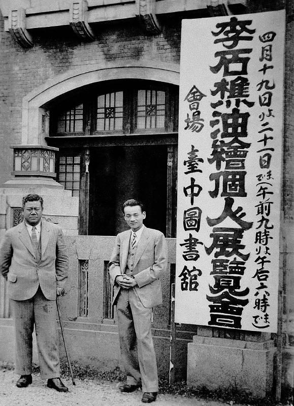 1935年楊肇嘉出席李石樵在臺中圖書館舉辦個展展場。六然居資料室提供。