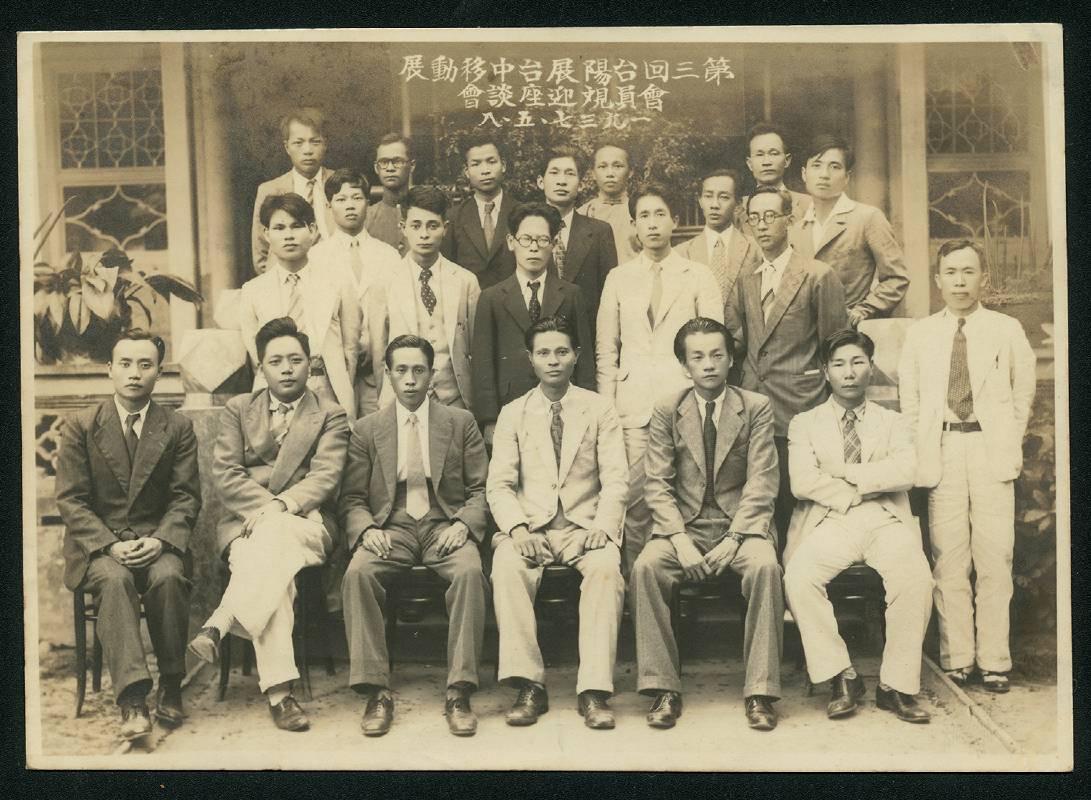 1937年5月8日,第三回臺陽畫展臺中移動展,臺陽美協成員與作家於歡迎座談會前合影。財團法人陳澄波文化基金會提供。
