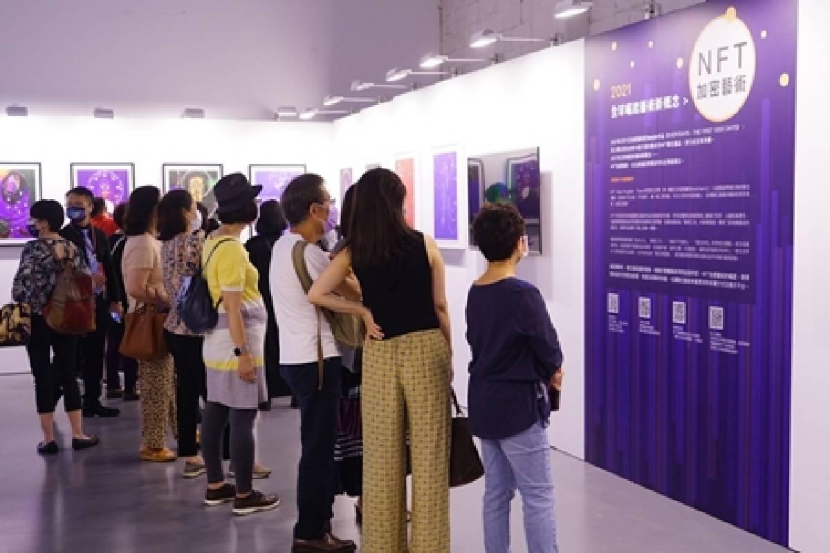 2021年全球崛起的藝術史上新篇章──NFT加密藝術,「台北新藝術博覽會」率先全台展出。