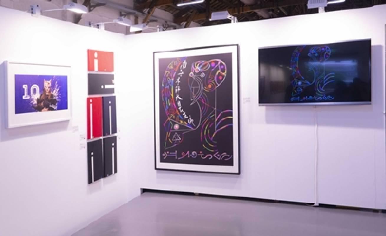 2021「台北新藝術博覽會」全台NFT加密藝術首展,引爆新世代藝術收藏熱。