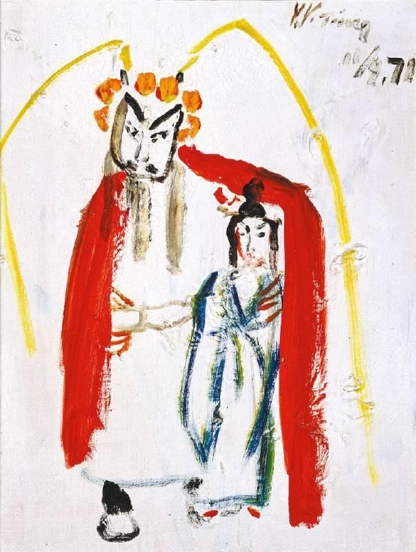 〈霸王別姬I〉Farewell My Concubine I 1971油彩、畫布 Oli on Canvas 40*30cm