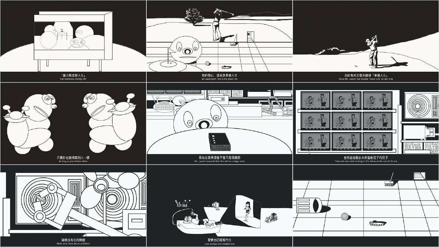 孫知行,《投影機及其未來 The Projector and Its Future》, 2019,錄像 video 13'00。圖/台北數位藝術中心提供
