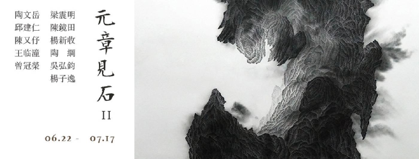 【闇(1)】|70x75cm|水墨、紙本、雲母、 礦物顏料|2021|陶綱
