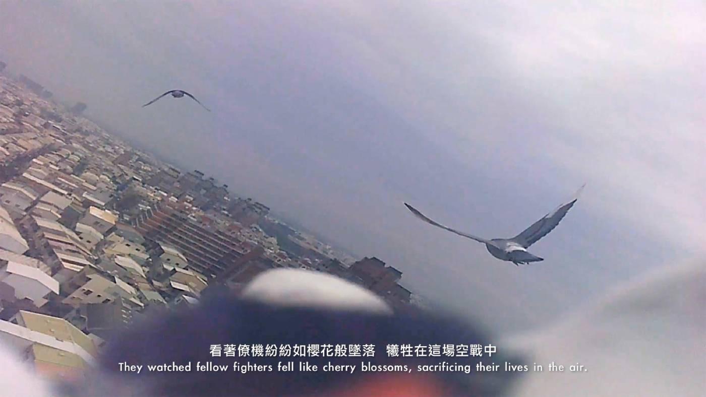 台灣空戰記事 The Memo of Formosa Air Battle, 錄像、彩色有聲, 15分04秒, edition of 8, 2020