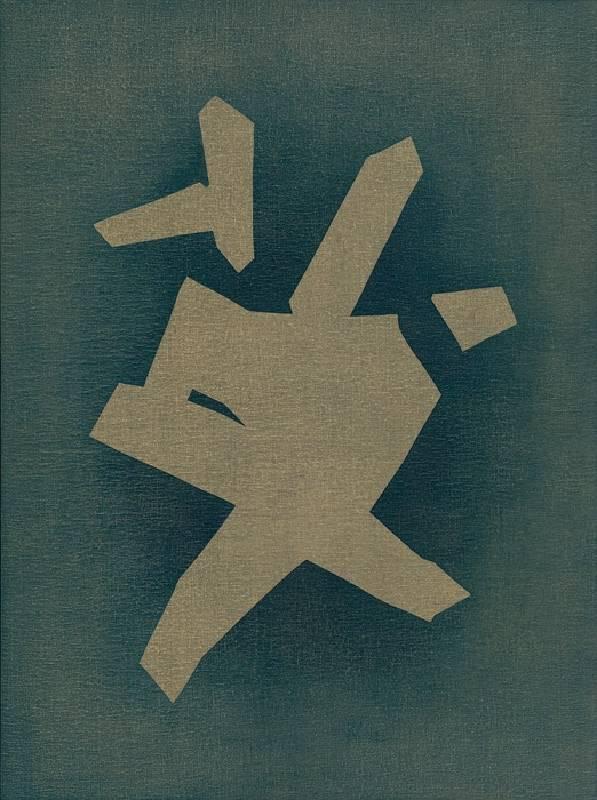 《符號-112》Symbol-112,油彩,畫布板Oil on Canvas Board,120x90x6.5cm,2015