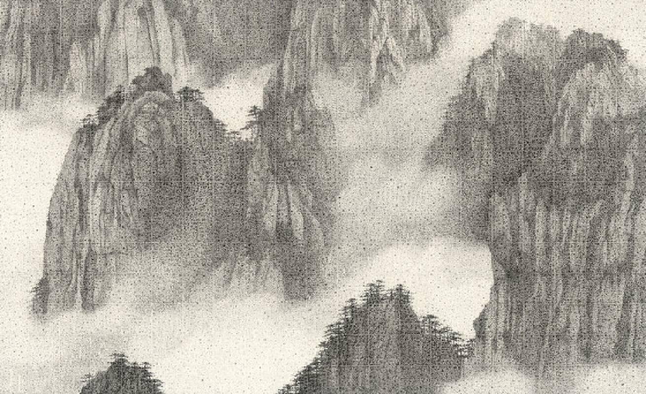 山景新作 55x89cm 2020 水墨紙本