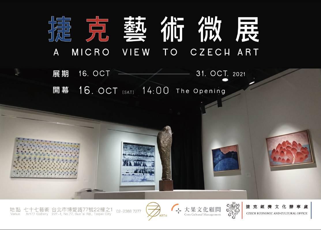 「 捷克藝術微展 A Micro View to Czech Art 」
