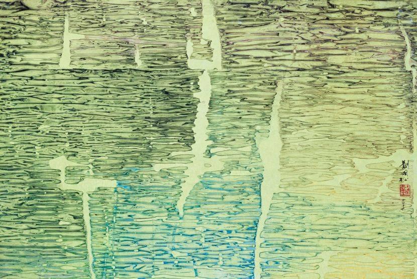 劉國松-似竹編的波紋
