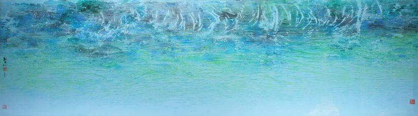 劉國松-陣風吹過蘆葦海