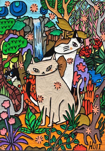 HUIT-cat forest