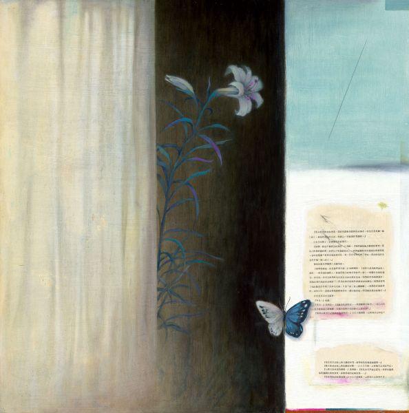 許旆誠-蝶 百合 小王子 Butterfly lily Le Petit Prince
