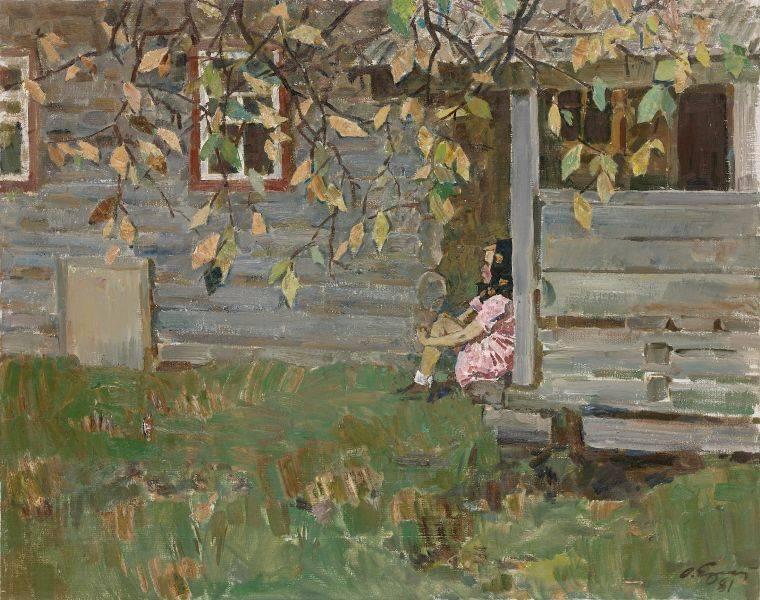 奧列格.葉列梅耶夫-村莊的秋天