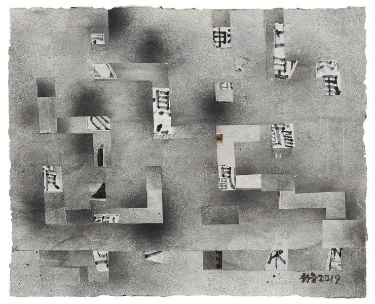 王劼音-看圖識字-9