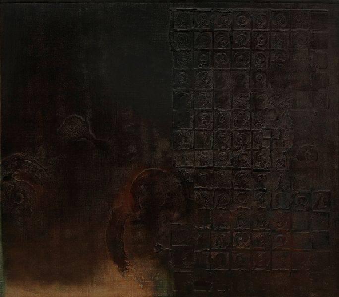 沈克龍-觀自在·大藏