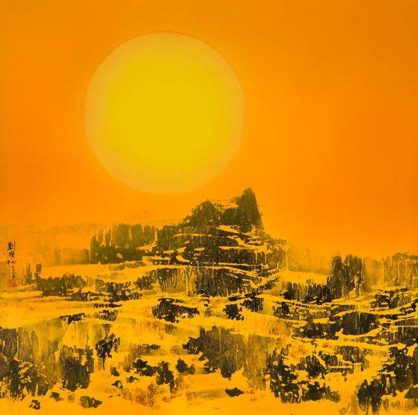劉國松-西昌古城的太陽 The Sun of Xichang Ancient City
