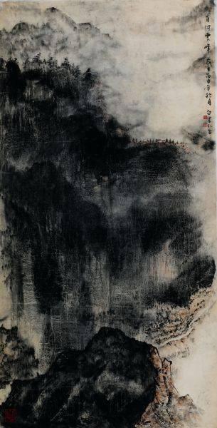 白宗仁-百仞雲峰