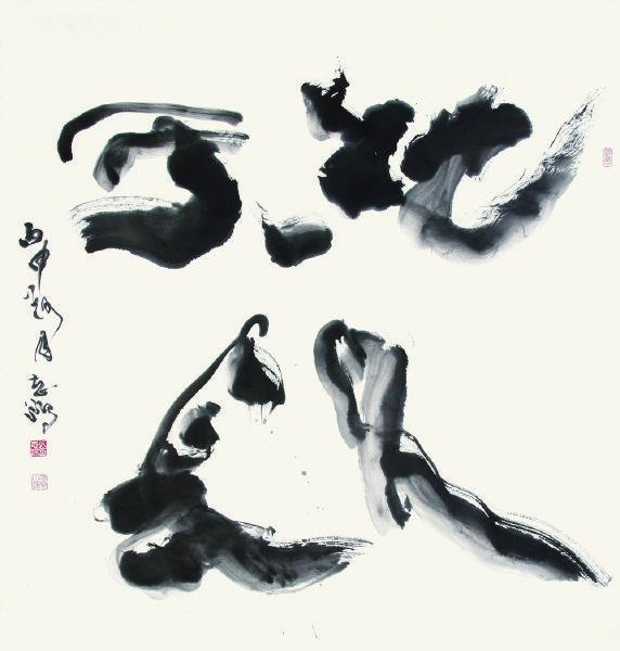 張志鴻-地久天長