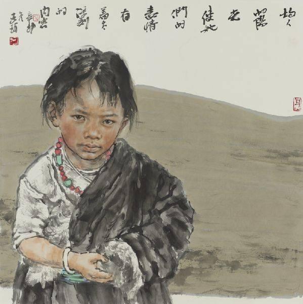 王珂-灑滿陽光的高原