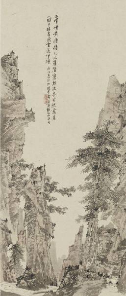 江兆申-兩崖澄碧漱流泉