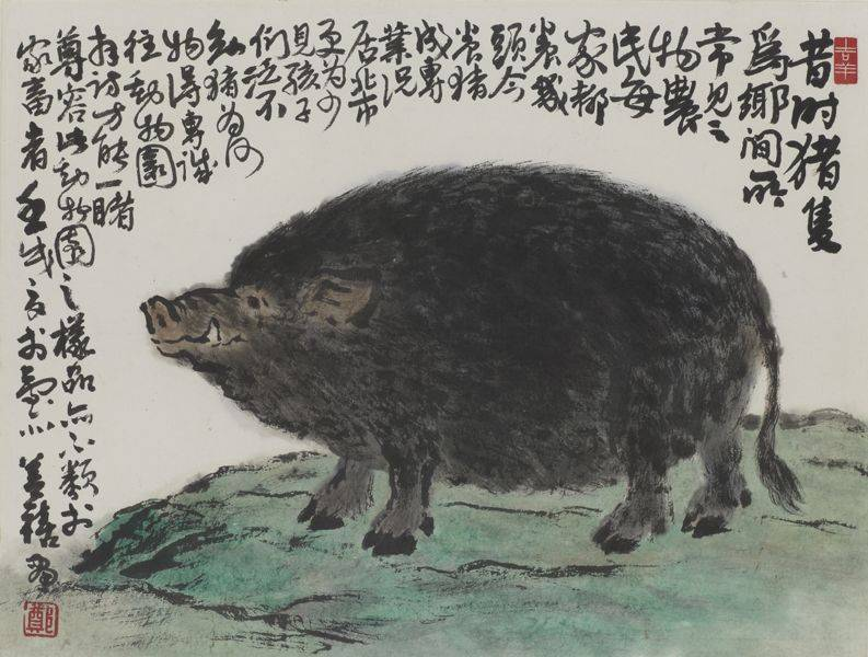 鄭善禧-豬
