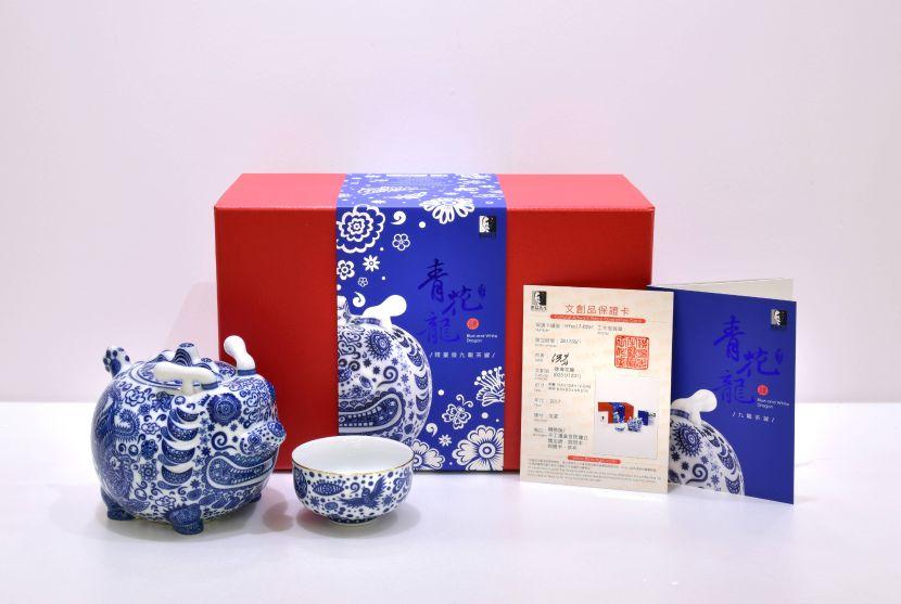 洪易-九龍茶罐 青花龍 精裝