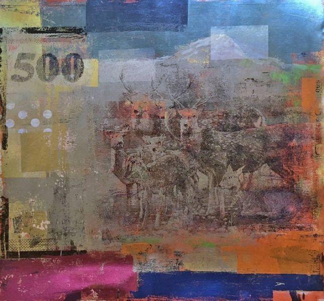 胡本切克勒夫-500 Dollars