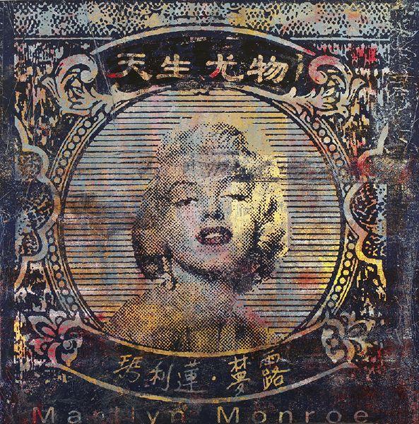 胡本切克勒夫-1000000 Dollars Monroe