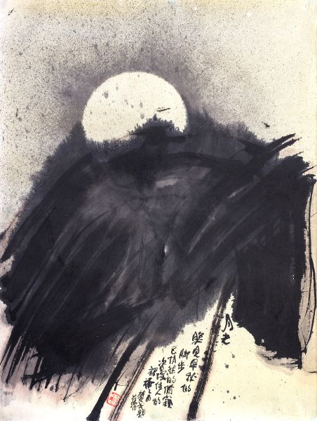 楚戈-月光  Moonlight