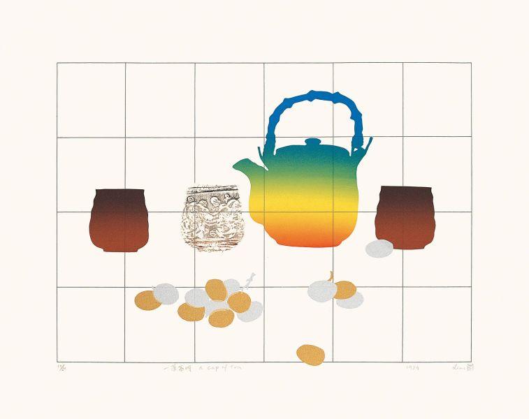 廖修平-一盞茶時