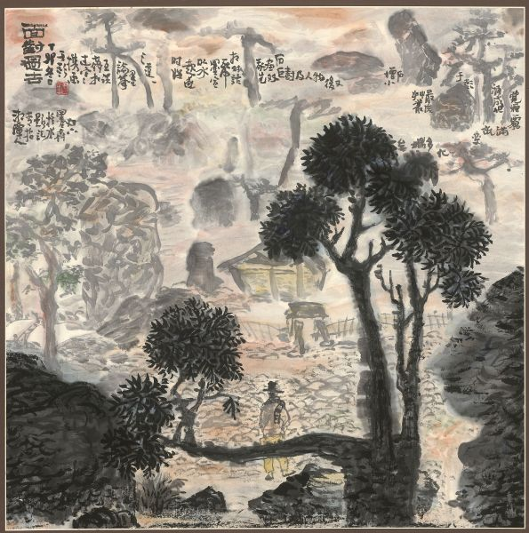 于彭-但覺煙霧滿紙變化多端矣  While Everything is Wreathed in Ever-Changing Mist