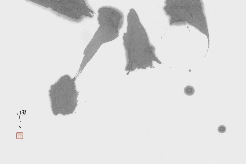 許悔之-漢字之舞-3