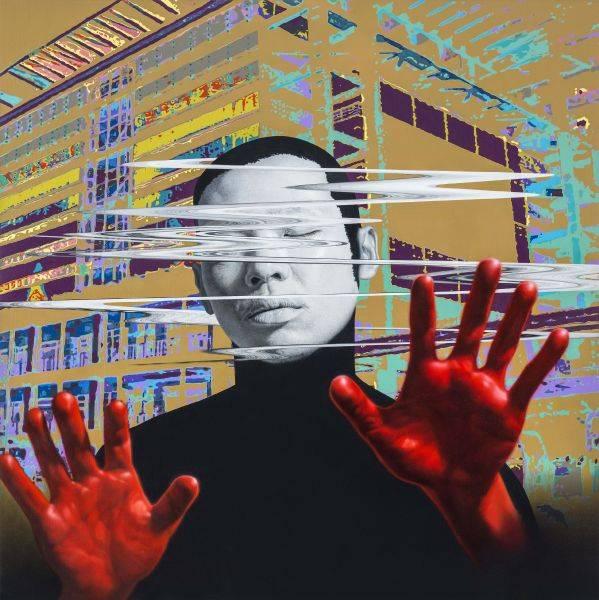 林宏信-微量裂解II