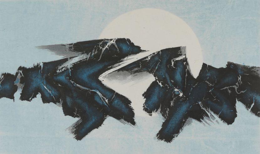 劉國松-日月浮沈-木刻水印
