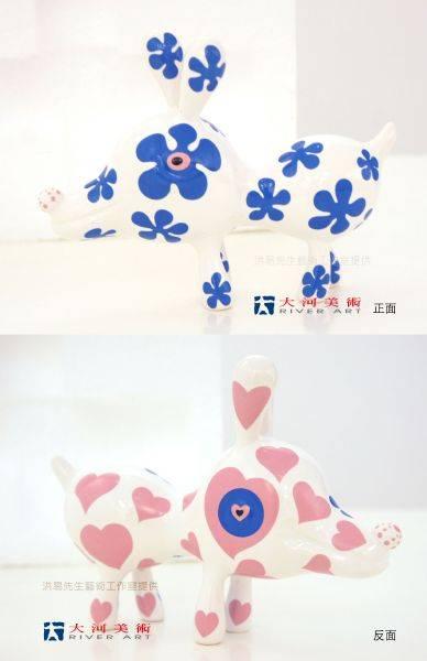洪易-雕刻之森特別版 彩色花花狗