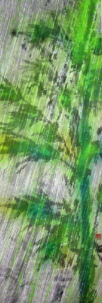 李建中-雨竹