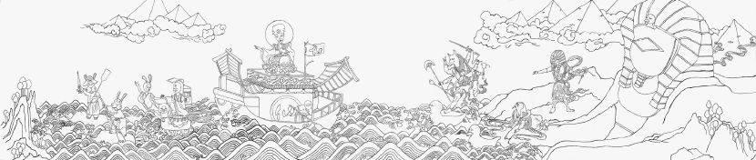 詹邠-出埃及記-仿洛神賦圖