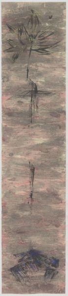 許雨仁-彩墨系列之十四
