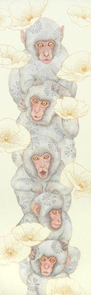 白田誉主也-五重猿図