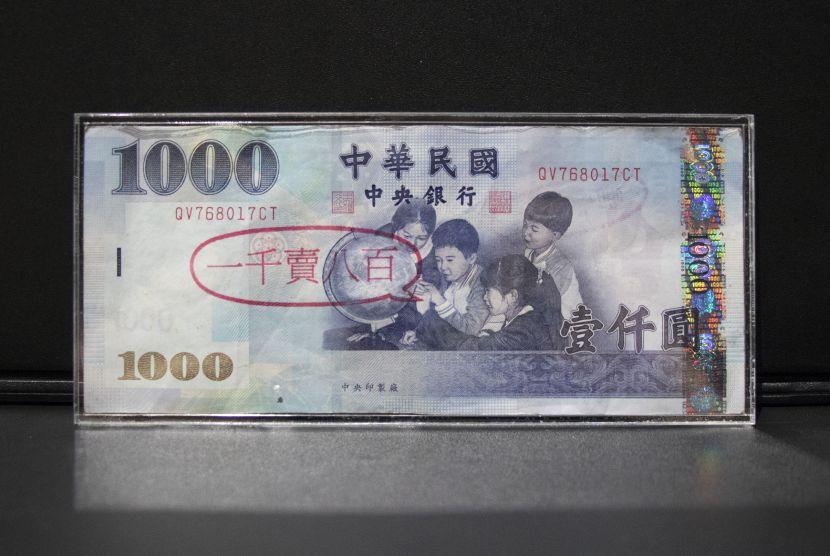 林俊彬-一千賣八百